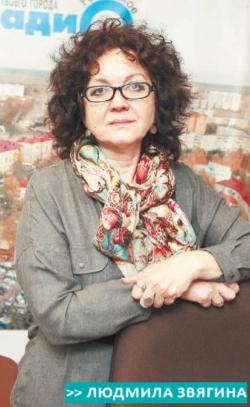 Людмила Звягина La Palme