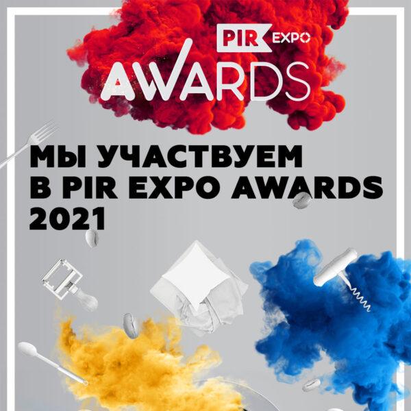 PIR Expo Awards 2021